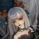 【In-stock】Limited items, 1/4 BJD 白泽雅 Bo Zeya