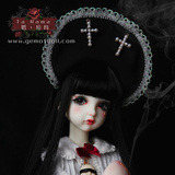 【In-stock】1/4 BJD,Ta Rama